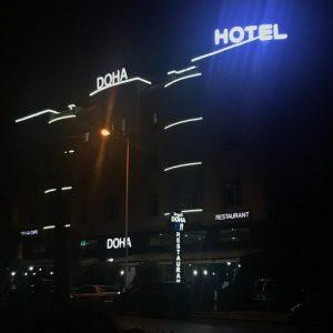 Aparthotel & Hotel Doha 02